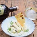 Belgin St Cruyt - Gevulde camembert - rozijnentoast - venkel